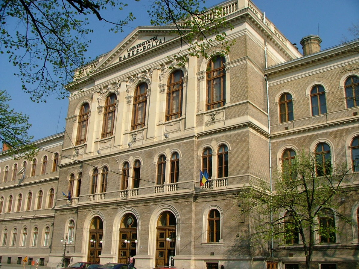 Top 10 Best Universities in Romania |Check Which One is Number One